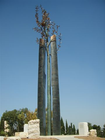 Monday's Monument: Tolerance Monument, Jerusalem, Israel