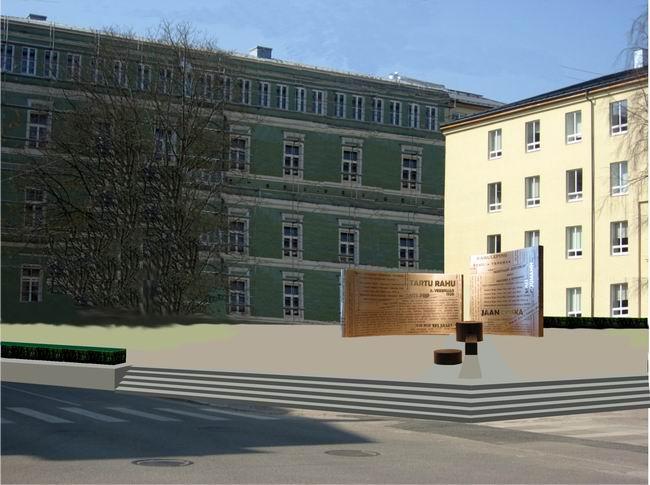 Monday's Monument: Tartu Rahu, Tartu, Estonia