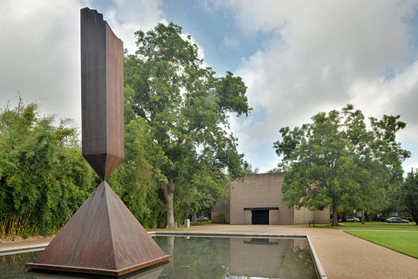 Monday's Monument: Broken Obelisk, Houston, Texas