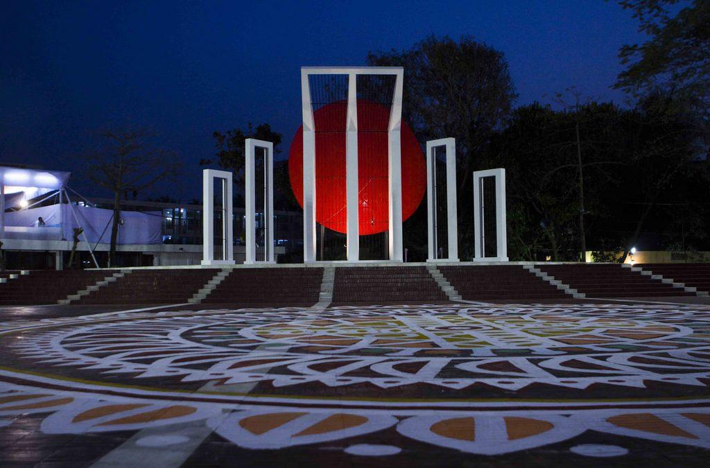 Shaheed Minar (Language Martyrs Monument), Dhaka, Bangladesh