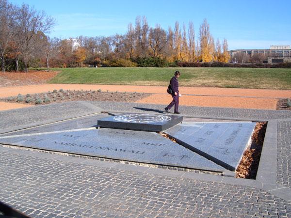Monday's Monument: Peace Park, Canberra, Australia