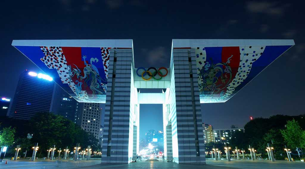 Monday's Monument: World Peace Gate, Seoul, South Korea